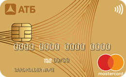 кредитная ставка 19 атб