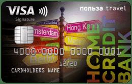 Банк хоум кредит карта с кэшбэком