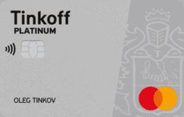 тинькоф platinum кредит
