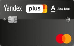 дебетовая карта Яндекс.Плюс Альфабанк/Тинькофф Банк