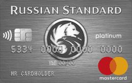 platinum русский стандарт