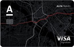AlfaTravel дебетовая карта альфабанк