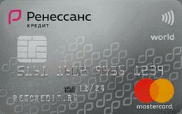 ренесанс кредитная карта
