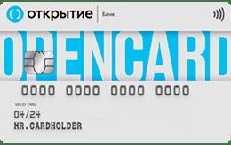 открытие опенкард кредитная