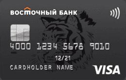 ультра 1 дебетовая карта восточный банк