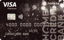 дебетовая карта польза хоум банк